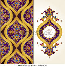 Oriental Decor Antique Seamless Stock Images Royalty Free Images U0026 Vectors