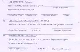 standard forms u2013 west bengal govt employees wbxpress