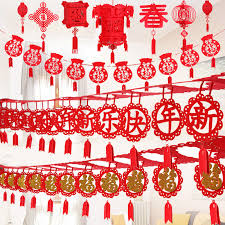 Lunar New Year Decorations by 2017 New Year Decorate Spring Festival Decoration Supplies Fu