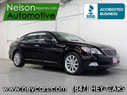 2007 lexus ls 460 sale used lexus ls for sale in chicago il 40 used ls listings in
