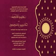 indian wedding cards online free indian wedding invitations online free intended for house design