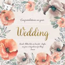 card for wedding congratulations marriage congratulations cards muslim islamic wedding