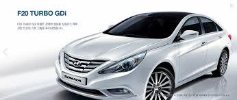 hyundai accent facelift hyundai sonata gets facelift for market autoevolution