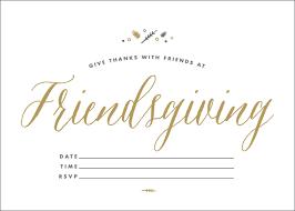 friendsgiving invitations exclusive free downloads family