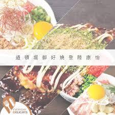 r駸ultat cap cuisine kornhill plaza 康怡廣場 home
