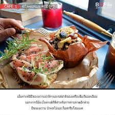 bof cuisine งาน bof องค การส งเสร มการท องเท ยวป ซาน