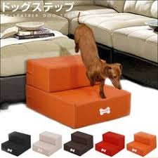 corner stairs diy doggie steps pinterest dog dog stairs and
