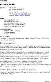 Medical Interpreter Resume Interpreter Resume Translator Richard Iii Ap Essay