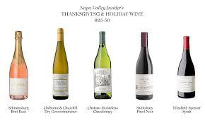napa valley insider wine recommendations erika brechtel