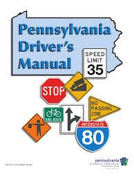 dmv motorcycle manual pa driver u0027s manual traffic traffic light