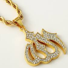 Real Gold Necklace With Name Aliexpress Com Buy Iced Out Islam Muslim Allah Pendant Gold