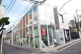 airbnb omotesando japan 日本 our airbnb stay at tokyo 东京in harajuku 原宿