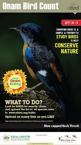 onam bird count 2016 bird count india