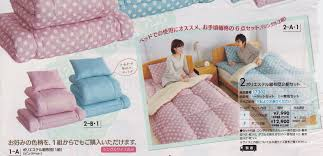 weird japanese things bedding japanland