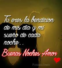 imagenes de buenas noches cosita hermosa mensajes de buenas noches mi amor frases románticas