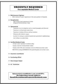 leasing consultant cover letter cover job description