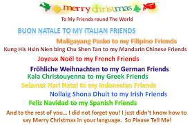 merry around the world designs