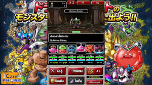 Dragon Quest Monsters Super Light ร ว วและว ธ การเล น Dragon Quest Monster Super Light Youtube