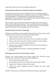 what is the thesis statement high essay sample science essays also science fair essay
