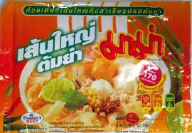 instant cuisine instant flat noodles tom yum flavour 50g