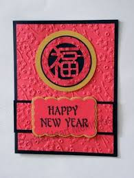 lunar new year photo cards year of the sheep gung hay choy happy new year cards