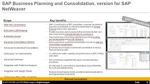 consolidation u0026 other new features in bpc embedded