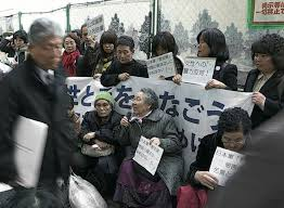 Comfort Women Japan Documentary On Wwii