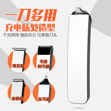 male pubic hair removal photos usd 39 92 rechargeable electric bikini privates pubic hair