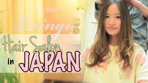 japanese hair salon experience u0026 how to book youtube