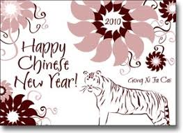 New Year Invitation Card The Best New Year Invitation Cards I U0027ve Seen