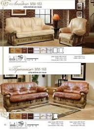 Leather And Tapestry Sofa Upholstered Furniture In Tanzania Leather Sofas And Armchairs