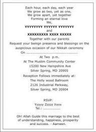 Muslim Wedding Invitation Cards Muslim Wedding Invitation Card Format Wedding Invitation Sample