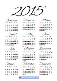 perpetual calendar template 2015