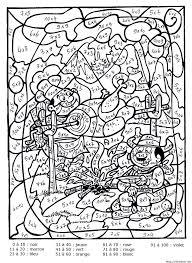 20 dessins de coloriage Magique Multiplication à imprimer