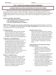 types of economic systems worksheet economic system factors of