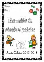 Pages de garde pour les cahiers CE1 ou CE2  Le jardin dAlysse