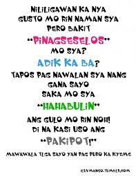25 quotes friendship tagalog ideas