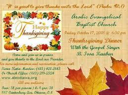 printable thanksgiving from purpletrail thanksgiving