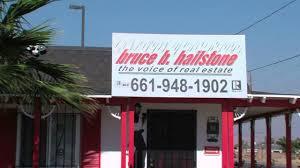 Bruce B Bruce B Hailstone 1 Youtube