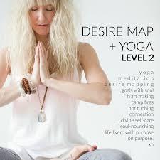 Desire Map Desire Map Strathmere