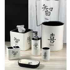 Oriental Bathroom Decor Asian Inspirations Bath Accessories And Shower Curtain Croscill