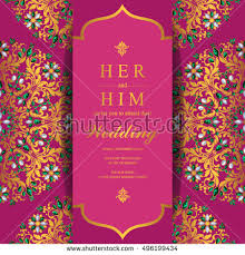 Indian Wedding Invitation Indian Wedding Invitation Card Templates Gold Stock Vector