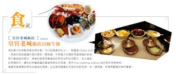 cuisine ik饌 catalogue ik饌cuisine 100 images 石韻揭諦玖餘堂壽山石珍藏台北