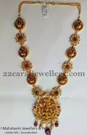 13 best kasu mala images on bridal jewellery