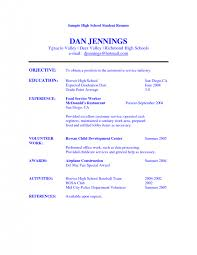 sample resume for high student 27 sample resume high
