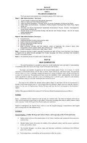 syllabus upsc civil services exam