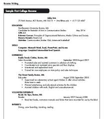 babysitting resume template here are baby sitter resume babysitting resume templates college