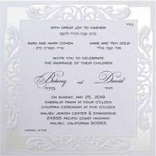 bat mitzvah invitations with hebrew and hebrew bilingual wedding invitations in a custom
