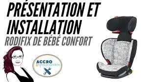 siege auto bebe confort rodi air protect rodifix célébration de bébé confort présentation et installation