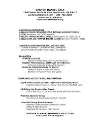 Usc Resume Template Quality Assurance Electronics Resume Custom Thesis Statement